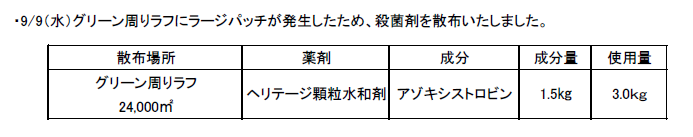 20150909_002.png